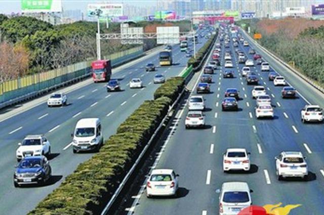 春节长假结束人们踏上返程旅途 高速公路车流量同比上升10%