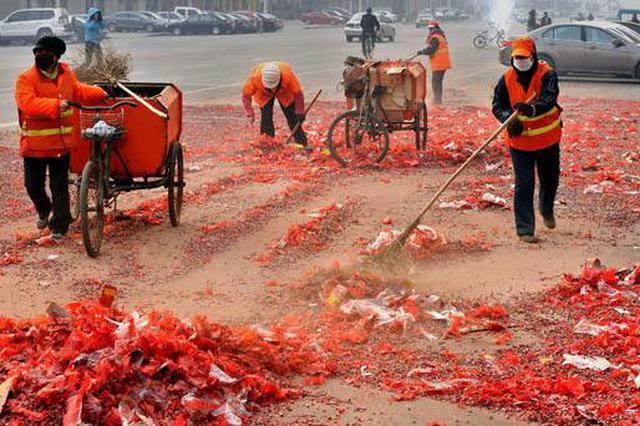 """春节七天滨湖区 """"出产""""红色垃圾上百吨"""