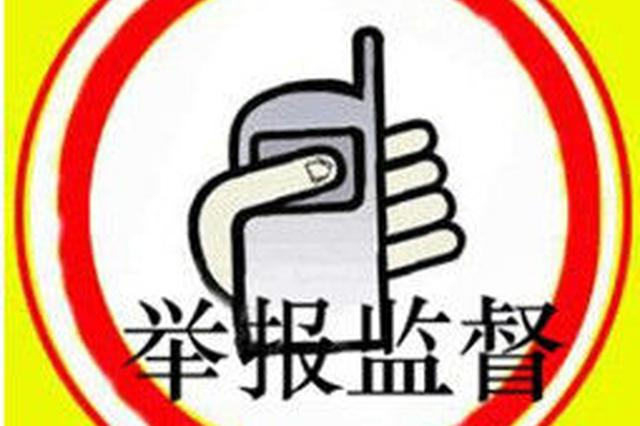 春节期间消费维权渠道畅通 餐饮投诉占比降低