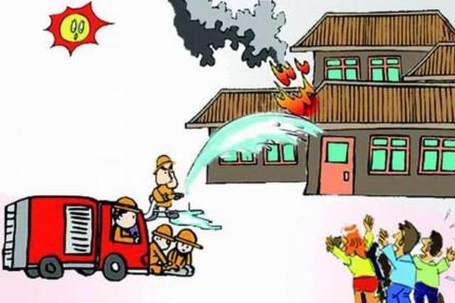 凌晨住宅突发大火! 都是电热毯惹的祸?