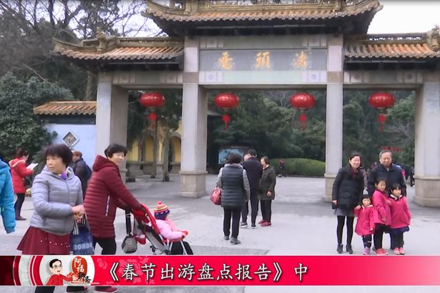 锡城景区年味足 春节游客破302万人次