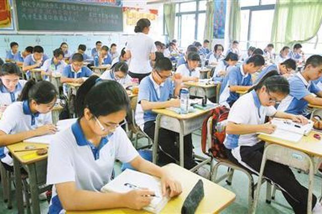 面对高考、学校发展等压力 高中持续高品质发展该如何出招