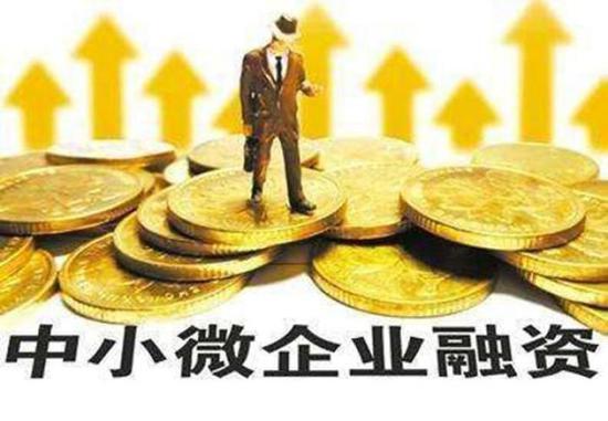 新疆银行业放百亿元