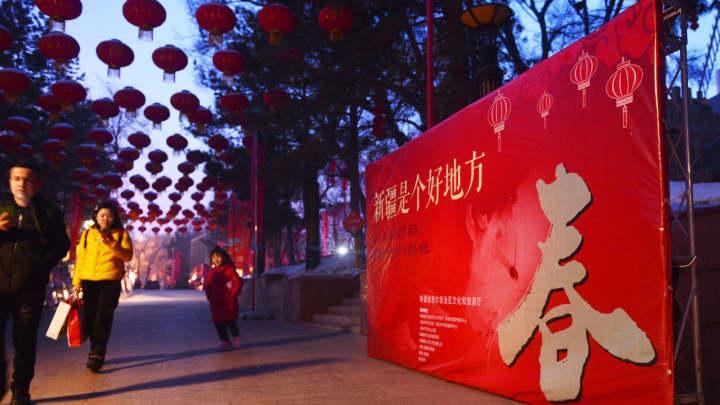 非遗年俗展、新春庙会28号在乌市红山公园开幕