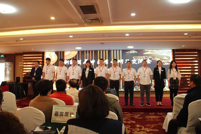 新疆首届中医专长研习交流会在乌鲁木齐举行