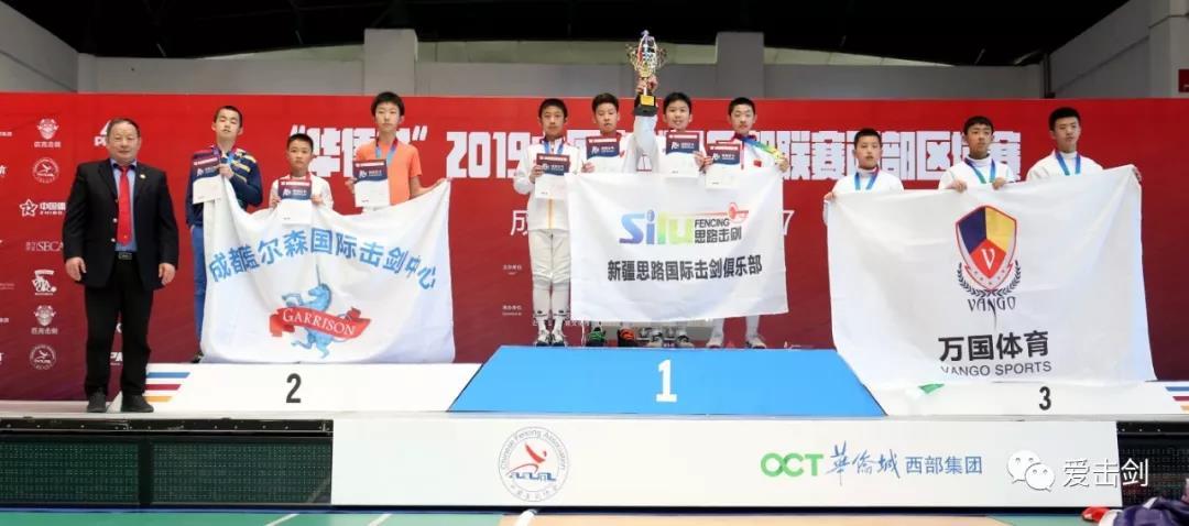 精彩瞬间||2019年中国击剑俱乐部联赛西部区域赛成都站收官
