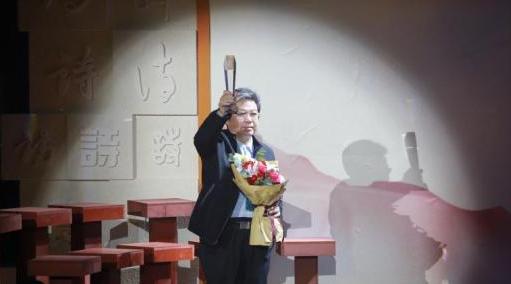 2018年度陈子昂诗歌颁奖盛典在遂宁举行