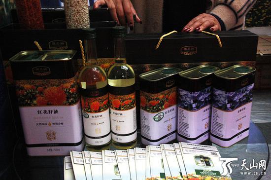 交易会上展示的红花籽油。