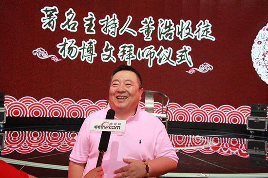 中国当代著名艺术家、中央电视台书画院副院长、收徒人董浩老师接受媒体专访