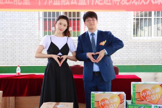 中邦金融董事长张波先生与爱心公益大使演员王子璇合影