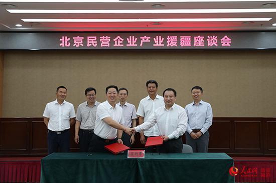 北京市工商联携民营企业赴新疆和田开展挂牌督战行动