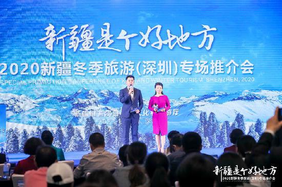 """""""新疆是个好地方""""冬季旅游推介会在深圳成功举办"""
