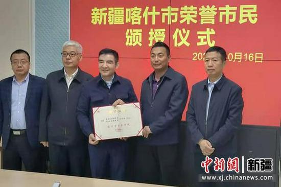 陈光标被授予新疆喀什市荣誉市民