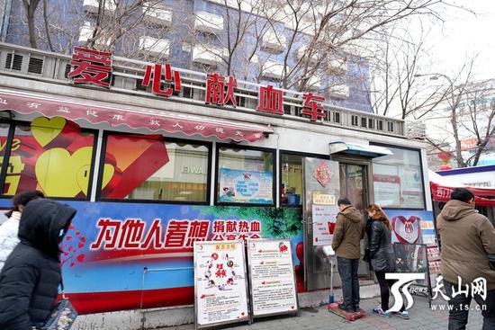 冬日暖流:乌鲁木齐爱心献血车迎来一批批献血者