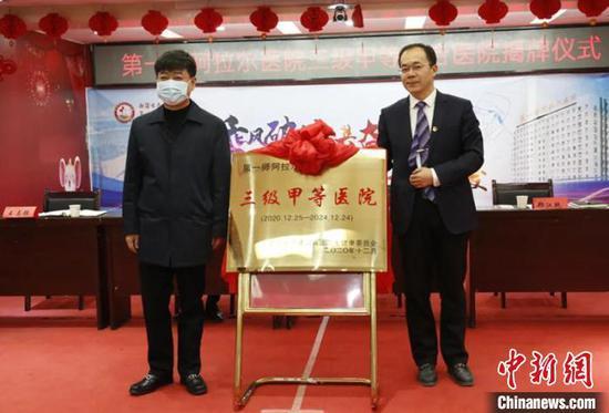 """浙江台州""""组团式""""医疗援疆助新疆阿拉尔打造区域医疗中心"""