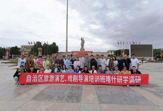 新疆戏剧导演、旅游演艺专题培训班赴喀什研学采风