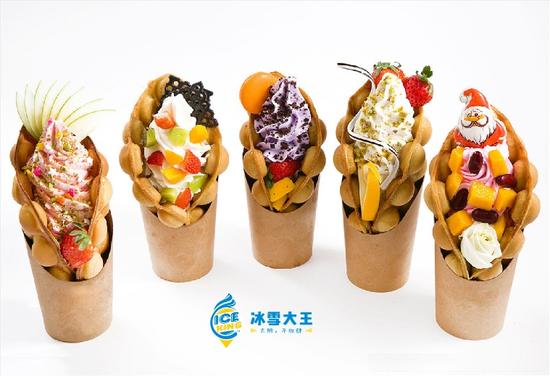 加盟商,选冰雪大王冰淇淋,创业之路更顺畅