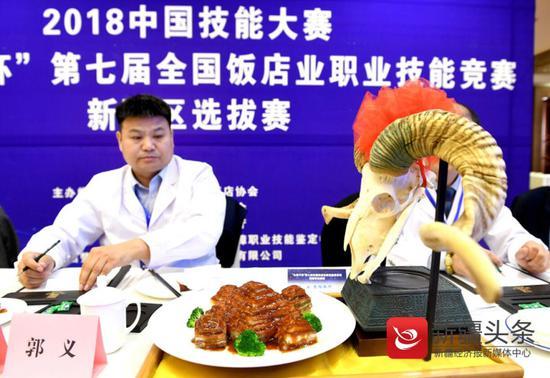 """参赛菜品""""五福羊肉""""。"""