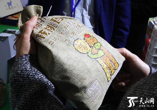 新疆玛仁糖。