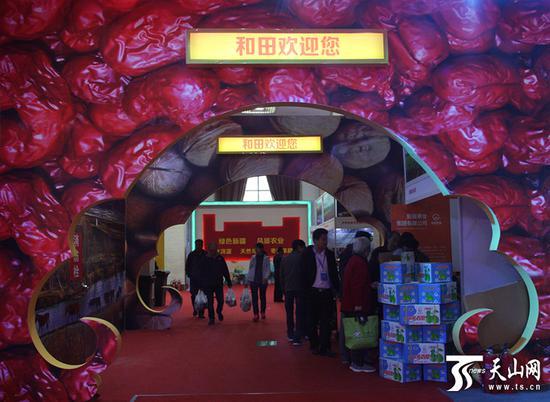新疆农产品北京交易会备受北京市民欢迎。
