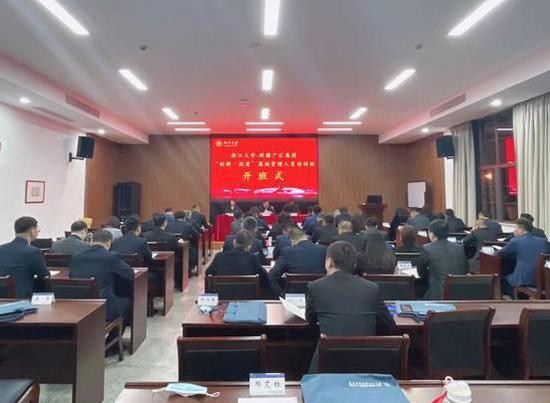 """新疆企业管理人员赴浙江大学""""充电蓄能"""""""
