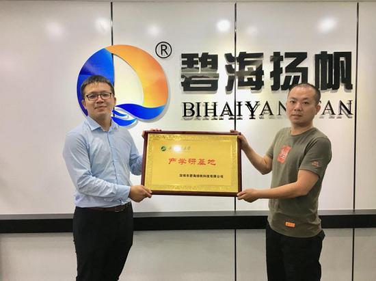 校企合作 | 碧海扬帆与武汉工程大学成功签署产学研合作协议