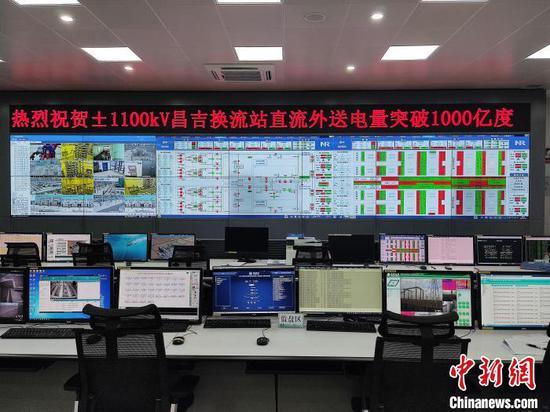 世界最先进直流输电工程累计输送电量1000亿千瓦时