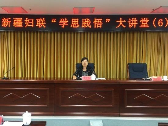 发挥妇女和妇联组织作用 铸牢中华民族共同体意识