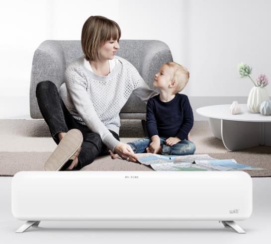 Will家愿北欧艺术新品京东首发,赋能时尚取暖器新定义