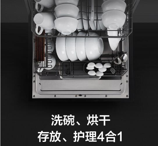 图:云米洗碗机