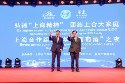 例证上合经贸示范区深化合作 上海合作组织华东葡萄酒之夜璀璨开幕