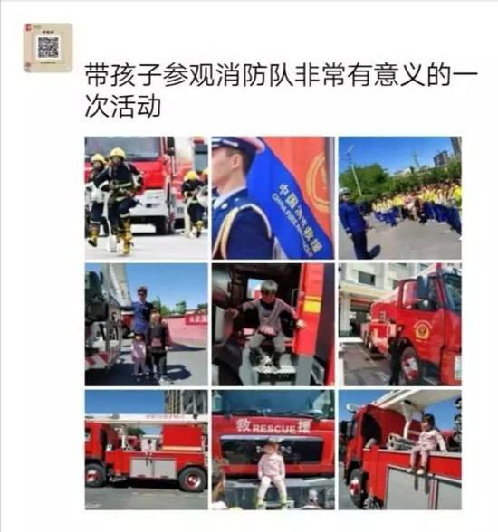 新疆五角星国防教育