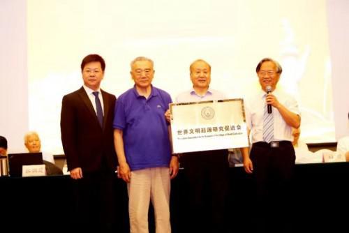 2019年7月22日,世界文明起源研究促进会在北京授牌成立!