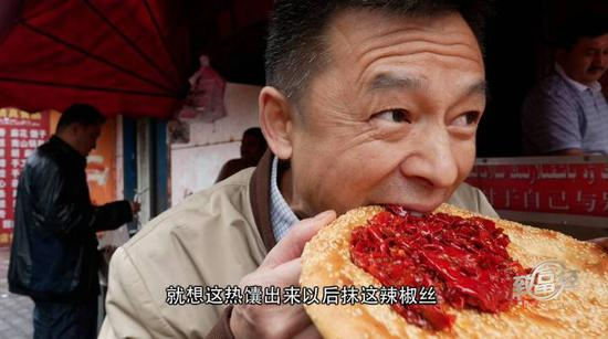 陈元生因为爱吃新疆的辣椒丝罐头开启了创业之路