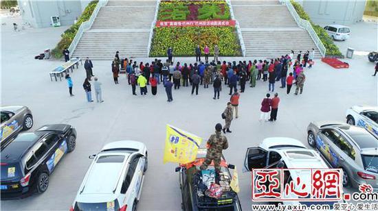 """冀疆情·巴州行""""送客入疆自驾游车队抵达若羌县"""