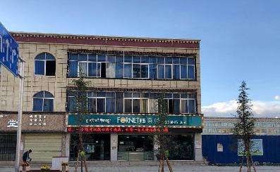 福奈特西藏日喀则店