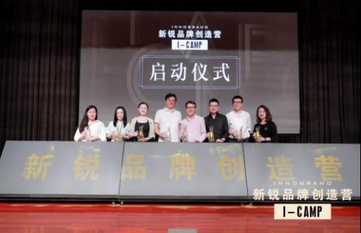 kegel成功入围天猫母婴新锐品牌42强!