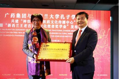 """广药董事长李楚源出席三城经贸活动,向世界传递""""吉""""文化"""