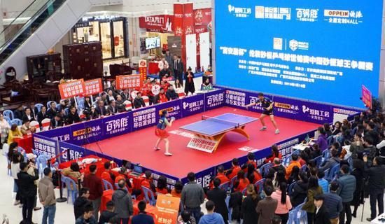 2019中国砂板乒乓球球王争霸赛现场。