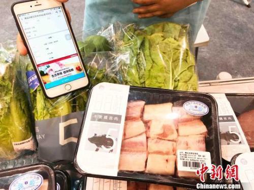 新零售改造传统农业,实现可溯源的猪肉。张斌 摄