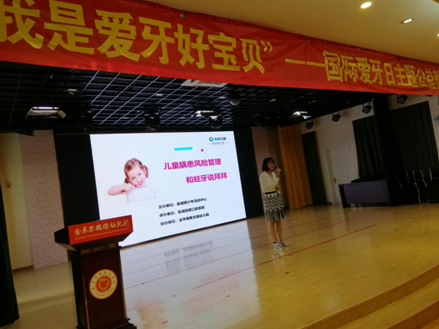 盐城市青少年活动中心活动部副部长张婧进行活动开场致辞
