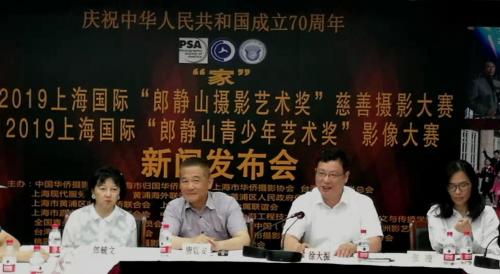上海市侨联副主席徐大振(右二)、台湾郎静山艺术文化发展学会会长、郎静山先生女儿郎毓文(左一)、中国华侨摄影学会副主席、上海市华侨摄影协会主席唐震安(左二)在发布会上