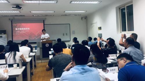 达人店CEO李伟受邀赴上海财经大学EMBA授课