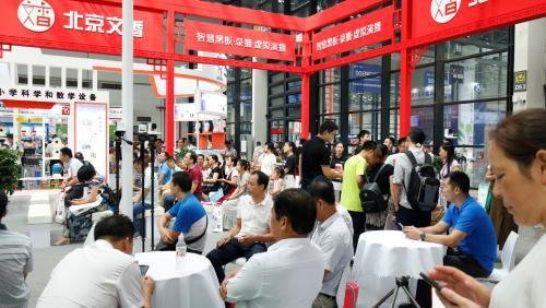 http://www.edaojz.cn/difangyaowen/181207.html