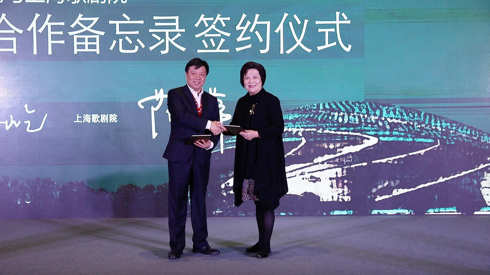 上海歌剧院与江苏大剧院签约 共享节目和艺术教育资源