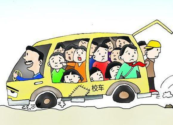 """坚决禁止中小学生乘坐""""黑校车"""""""