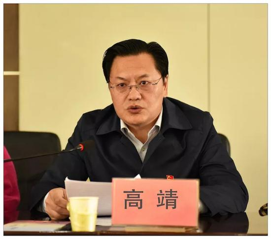 新疆师范大学党委常委、宣传部长高靖致辞