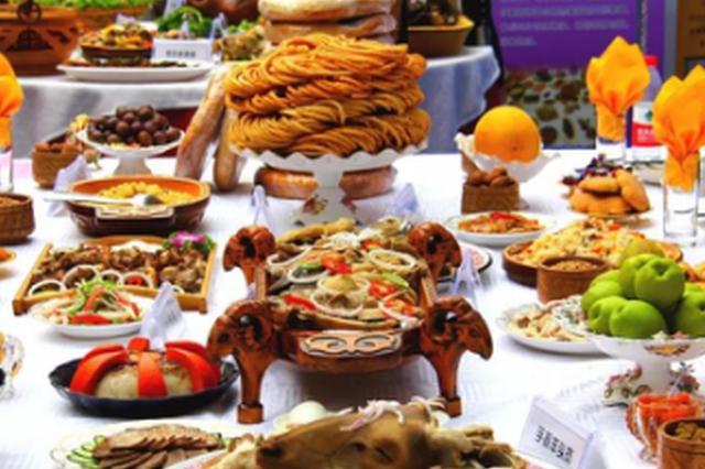 大美新疆 油画塔城特色美食惊艳中国餐饮盛宴
