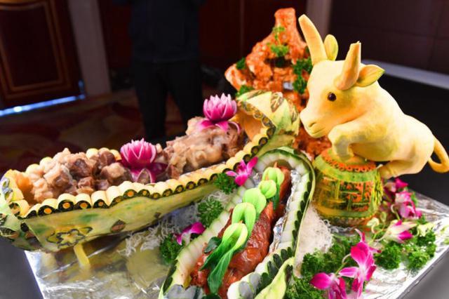75名大厨拼厨艺 收好口水看新疆菜品多霸气