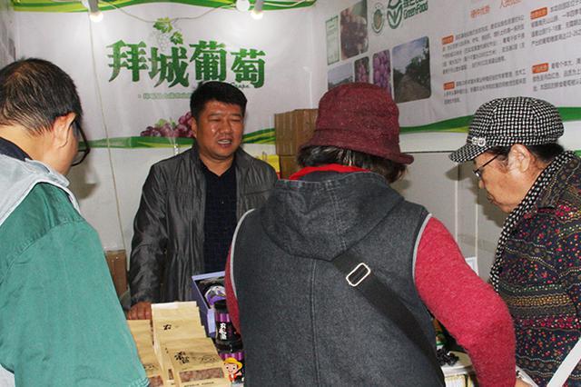 """做好品质农业 将""""新疆好葡萄""""卖向全国各地"""
